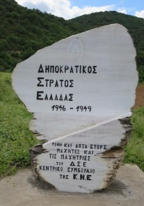 Memorial to left-wing Democratic Army